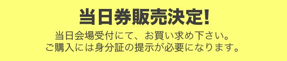 ticket_08