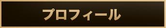 a1_result_prof