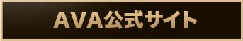 a1_result_shop