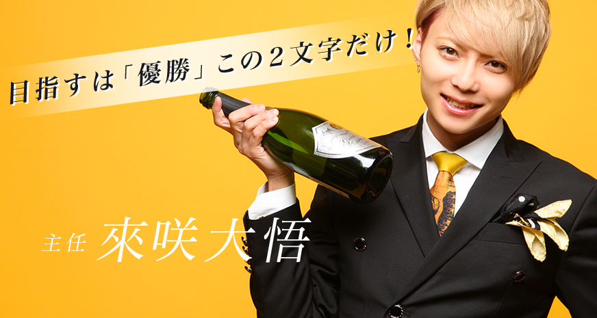 champagne_main_air