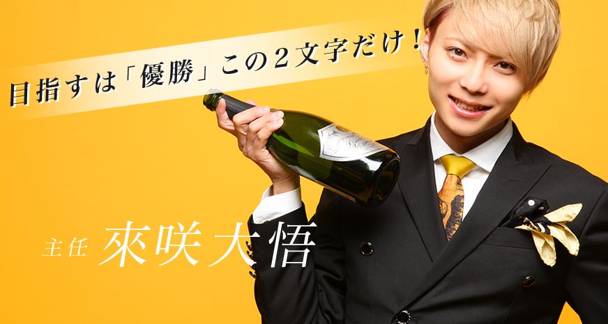 champagne_main_air