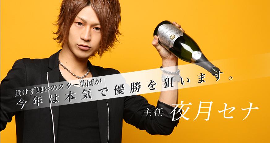 champagne_main_ava